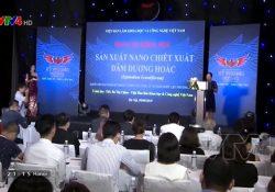 Lê ra mắt sản phẩm sinh lý Kỳ Phong Vương